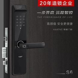 凯恩斯新款防盗指纹锁 厂家直销防盗门智能锁