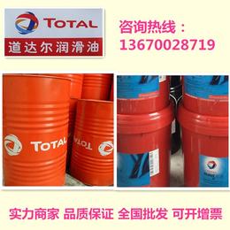 开式工业齿轮油、蓝欣润滑油(在线咨询)、邯郸工业齿轮油