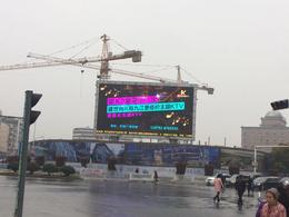 九江亚博体育ios版传媒  LED大屏广告