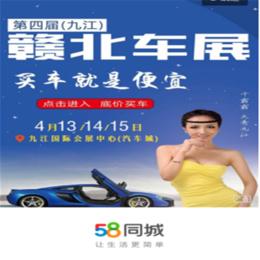 58开屏  抖音广告  今日头条 线上广告宣传缩略图