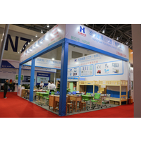 76届中国教育装备展示会----重庆