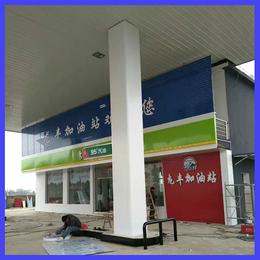 定制收费站 加油站吊顶铝扣板 高边防风铝扣板