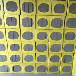A级耐燃水泥发泡保温板 隔热性能强缩略图