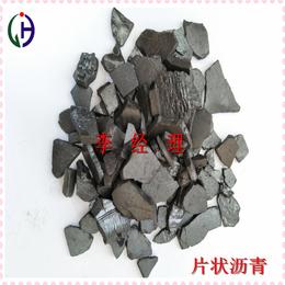 邯郸经昊化工 出售高温沥青片 颜色黑亮 加热无味缩略图