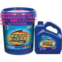 豪马克润滑油(图)|货车专用润滑油|图木舒克润滑油C