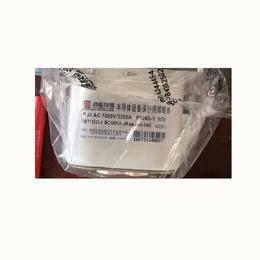 亚博国际版西安西整熔断器RS81100A1000V原装****包邮