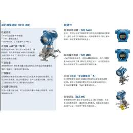 罗斯蒙特变送器3051L4AE09D11ABE5M5RCN