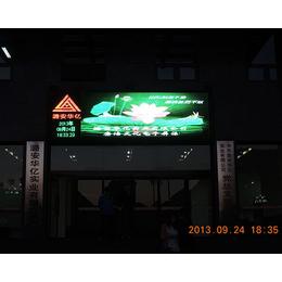 led楼体亮化设计、山西弛立光电、太原楼体亮化