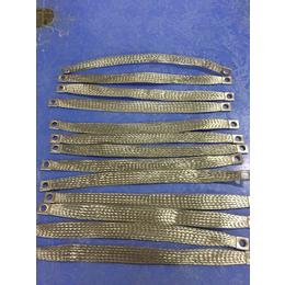 电工测量仪表用铜编织线软连接定制极细镀锡编织线带