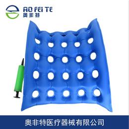 厂家直销 奥非特 批发充气家用带孔方形坐垫贴牌座椅轮椅坐垫