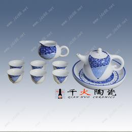 景德镇手绘青花瓷茶具套装生产厂家 茶具图片