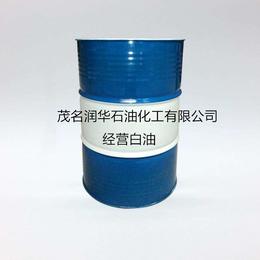 茂石化32号白矿油粘度34.07实测无色无味系列原料油批发缩略图