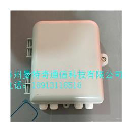厂家直销24芯光纤分纤箱