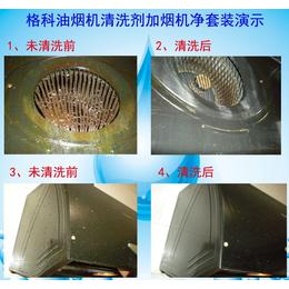 湖北武汉做家电清洗如何做好市场宣传推广