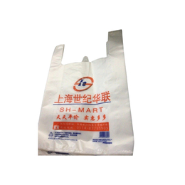 塑料袋订做,江苏省塑料袋,南京莱普诺