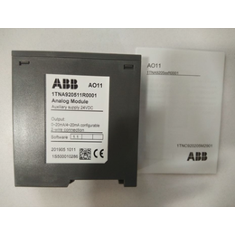ABB M101-P with MD31 110VAC