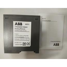 ABB M101-M 壹点零 至 贰点五 之间 电压
