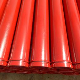 沧州恒诚牌3米无缝低压地泵管砼泵manbetx官方网站125地泵管子厂家价格