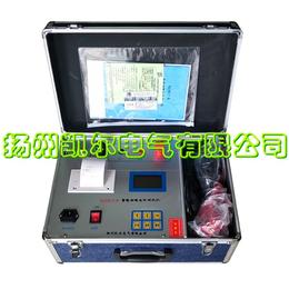 江苏超低价直销 智能宽量程回路电阻仪