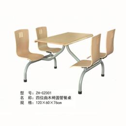 ZH-CZ001四位曲木椅员圆管餐桌