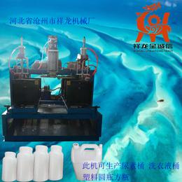 全自动免修边吹瓶机吹塑机适用于果奶瓶 果汁瓶 酸奶瓶等的生产