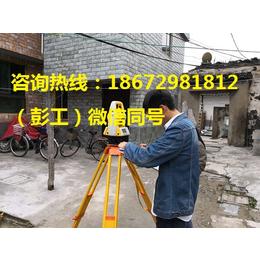 徐州市厂房沉降监测_厂房沉降监测-专业第三方检测机构缩略图