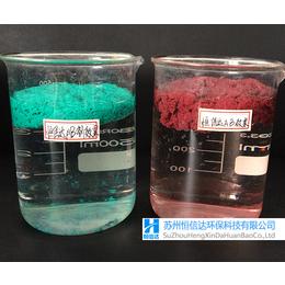 油漆絮凝剂 油漆絮凝剂用途