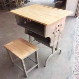 培训课桌椅可升降学习桌小学生单人双人桌子厂家直销批发