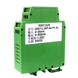 0-500mA大电流信号隔离器