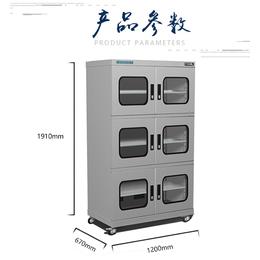 深圳爱酷显微镜防潮柜AK-2000大容量全自动摄影器材干燥柜