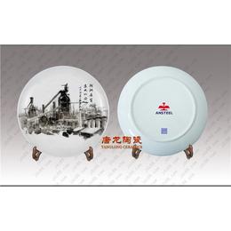 陶瓷纪念盘 挂盘 瓷盘生产厂家可加字印LOGO