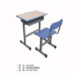 固定课桌   钢木升降课桌 ZH-KZ026缩略图