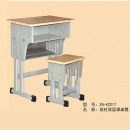 钢制双层双柱ZH-KZ017学生桌凳缩略图