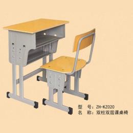 ZH-KZ020双柱双层课桌椅