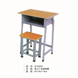 单人广式****学习课桌椅