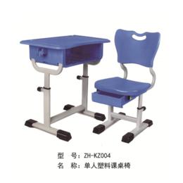 ZH-KZ004单人塑料课桌椅