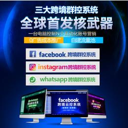 Facebook跨境营销,你的课,Facebook
