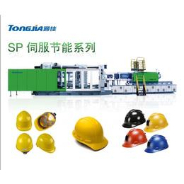 安全帽生产设备安全帽生产机器