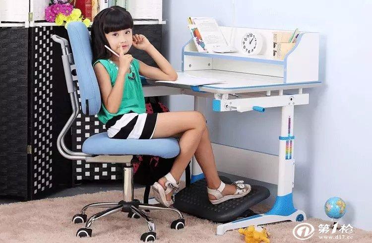 健康教室课桌椅