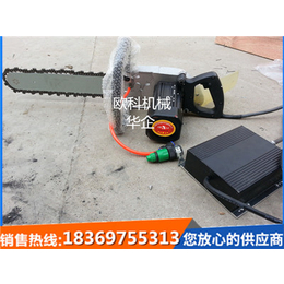 气动金刚石链锯 矿用煤层切割链锯 电动手提割煤机