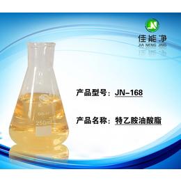 金属清洗剂进口环保型除蜡水原料特乙an油酸酯缩略图