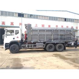 定制生产20吨污泥运输车-20吨污泥自卸车