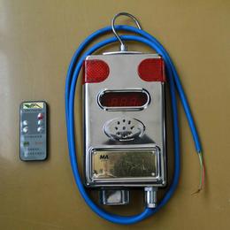中煤直销矿用温度传感器