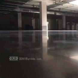 固耐德地面漆自流平地板漆耐磨室内室外家用油漆缩略图