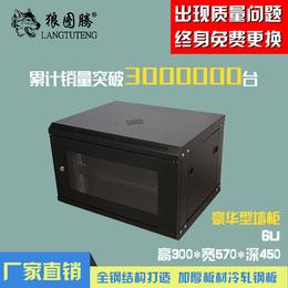 狼图腾机柜H6U黑色优质小型壁挂墙柜交换机网络机柜厂家直销