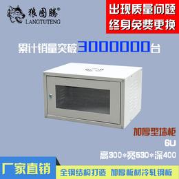 狼图腾机柜J6U优质小型壁挂墙柜交换机网络机柜厂家直销