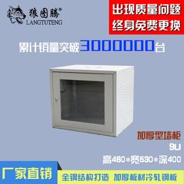 狼图腾机柜J9U加厚小型壁挂墙柜交换机网络机柜监控机柜直销