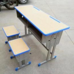 厂家批发塑料儿童课桌椅幼儿园双人课桌 定制桌椅