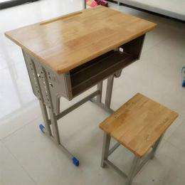 培训辅导课桌椅 可学习桌小学生单人桌子厂家直销批发