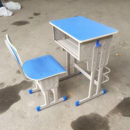 学生课桌椅 单人 直销批发生产